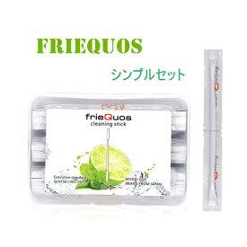 IQOS アイコス クリーナー シンプルセット クリーニング綿棒 レモン液除菌 タール油吸収マット脱臭汚れ取り独立包装 各種電子タバコデバイスに適応 FrieQuos