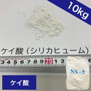 ケイ酸10kg