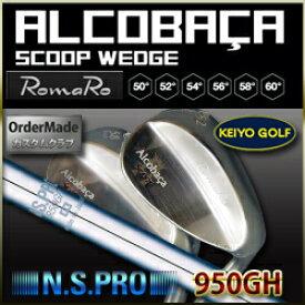 ロマロ(RomaRo) アルコバッサ・スクープウェッジ (シャフト NS950GH)