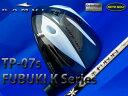 Tp07s fubuki k 01