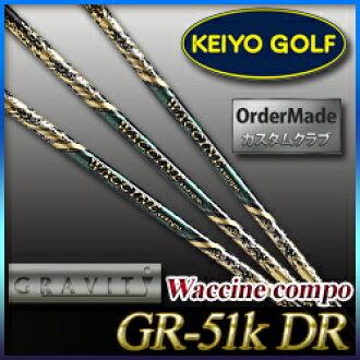 重力高尔夫 Waccine 复合材料 (vaccincompo) GR 51 k 博士轴