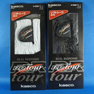 Casco RRTOUR sheep leather Golf Gloves RR-023