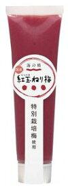 特別栽培 紅玉ねり梅(チューブ)100g【海の精】