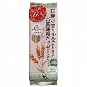 4140178-sk 国産小麦をまるごと使った食物繊維たっぷりうどん 細麺 200g【石丸製麺】