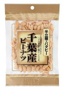 【シガリオ】まるごと黒大豆珈琲ブラックジンガー 2g×12包