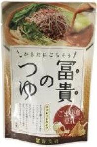 【冨貴】冨貴のつゆ・ごま味噌豆乳 180g