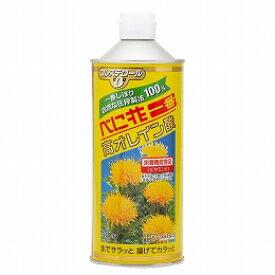 べに花一番 高オレイン酸(丸缶) 600g【創健社】