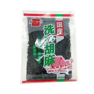 1002411-kf 国産 洗い胡麻(黒胡麻)60g【健康フーズ】【1〜8個はメール便対応可】