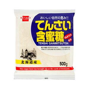 てんさい含蜜糖 粉末 500g【健康フーズ】