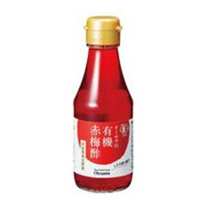 3006032-os オーサワの有機赤梅酢 160ml【オーサワ】【数量限定】