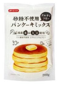3009822-os 砂糖不使用 グルテンフリーパンケーキミックス 200g【みたけ食品工業】【1〜2個はメール便対応可】