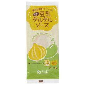 【オーサワ】豆乳タルタルソース 100g