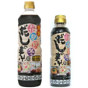 金笛 新・春夏秋冬のだしの素 1L【笛木醤油】