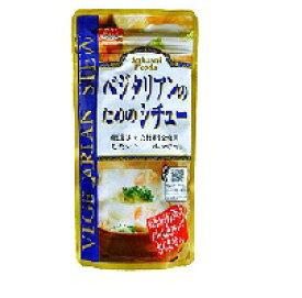 ベジタリアンのためのシチュー 120g【桜井食品】【1〜3個はメール便対応可】