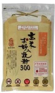 玄米お好み焼き粉300g【南出製粉所】【1〜2個はメール便対応可】