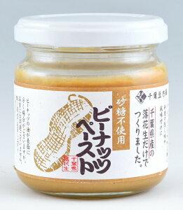 7130207-ko ピーナッツペースト 150g 砂糖不使用【千葉豆乃華】