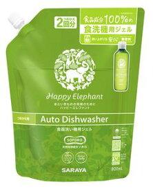 3004633-os ハッピーエレファント食器洗い機用ジェル 詰替え用 800ml【東京サラヤ】