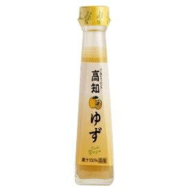 4111028-sk 高知ゆず 120ml【日本ゆずレモン】