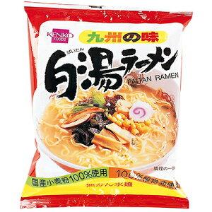 白湯ラーメン100g【健康フーズ】