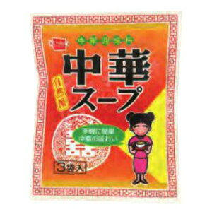 1004851-kf 中華スープ 114g(38g×3袋)【健康フーズ】【1〜4個はメール便対応可】