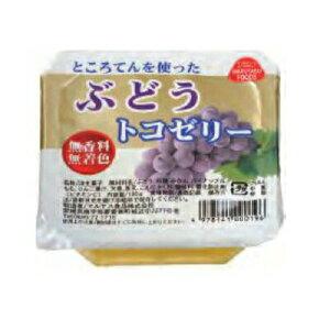 1001504-kfsk トコゼリー(ぶどう)130g【マルヤス食品】