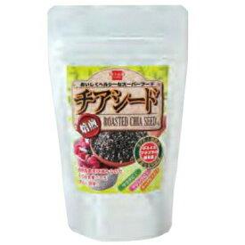 【1〜4個はメール便対応可】【健康フーズ】焙煎チアシード(黒)80g
