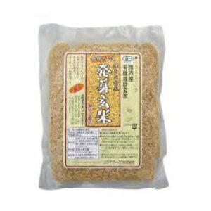有機活性発芽玄米500g×10個セット【コジマフーズ】