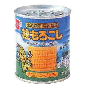 1006002-kf 粒もろこしハニーバンダイム 230g【健康フーズ】