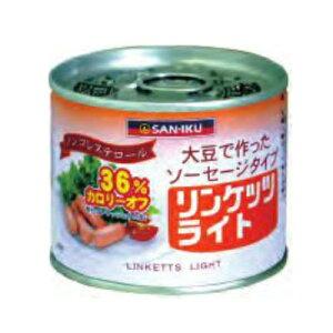 リンケッツライト 190g【三育フーズ】