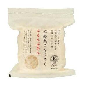 乾燥糸こんにゃく・ぷるんぷあん(乾燥糸蒟蒻) 250g【トレテス】