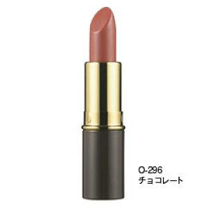 ピュアリップスティック  チョコレート O-296 3.4g【リマナチュラル】