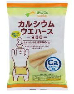 2033050-ms カルシウムウエハース300 12枚【サンコー】