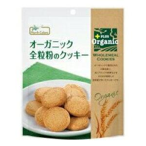 2033823-ms オーガニック全粒粉のクッキー 70g 【ノースカラーズ】