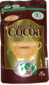 【お取り寄せ商品】 オーガニック ココア 150g×10個セット【桜井食品】