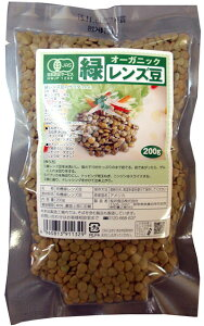 2004587-1-ms 【お取り寄せ商品】オーガニック 緑レンズ豆 200g×10個セット【桜井食品】