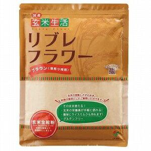 リブレフラワーブラウン(深煎り焙煎)500g【シガリオ】【1個はメール便対応可】