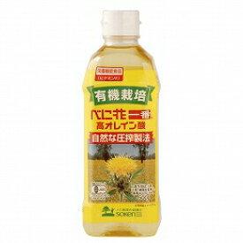 有機栽培 べに花一番高オレイン酸 500g【創健社】