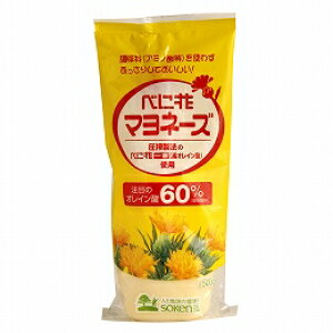 4110565-sk べに花マヨネーズ 500g【創健社】