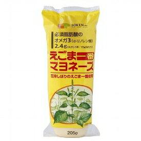 えごま一番マヨネーズ 205g【創健社】