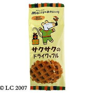 【創健社】メイシーちゃん(TM)のおきにいり サクサクのドライワッフル 5枚×6袋セット