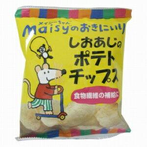 メイシーちゃん(TM)のおきにいり しおあじのポテトチップス 34g×5袋セット【創健社】