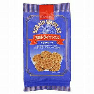 【創健社】五穀ドライワッフル 8枚×5個セット