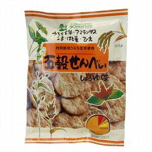 4160435-sk 五穀せんべい しょうゆ味 90g【創健社】