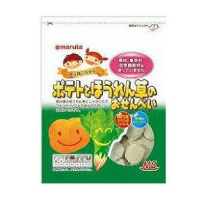 4162150-sk MS ポテトとほうれん草のおせんべい 25g×6個セット【太田油脂】