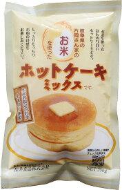【1〜2個はメール便対応】【桜井食品】お米のホットケーキミックス 200g