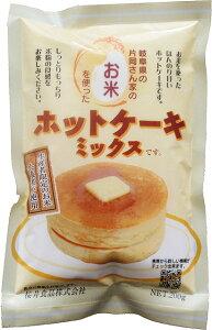 お米のホットケーキミックス 200g【桜井食品】【1〜2個はメール便対応可】