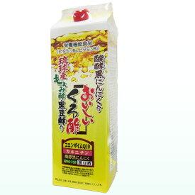 5000092-sh おいしいくろ酢 1800ml×12本セット【フジスコ】【送料無料】