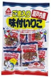 2033048-ms ごま入り味付いりこ 2.5g×12袋【サンコー】