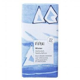 【お取り寄せ商品】ViVANI オーガニック ウィンターチョコレート 100g【アスプルンド】【冬季限定】