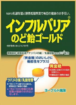【送料無料※北海道・沖縄・離島を除く】【奈良祥樂】インフルバリアのど飴 ゴールドヨーグルト風味 32g ×12個セット